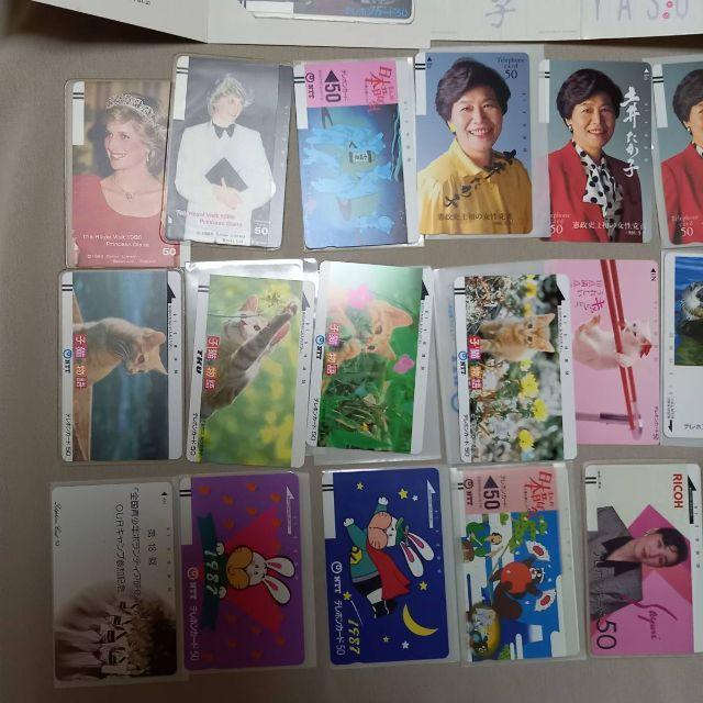 テレフォンカード50度数28枚14000円分「未使用」 チケットのチケット その他(その他)の商品写真