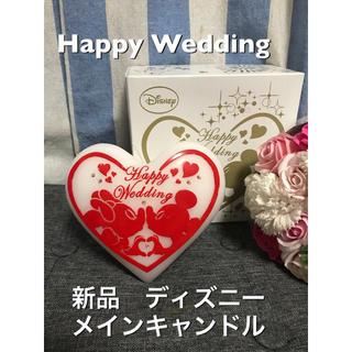 ディズニー(Disney)のディズニー ミッキー&ミニー フォーエバーキャンドル 結婚式 メイン キャンドル(キャンドル)