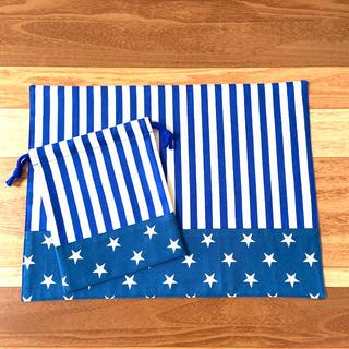 ストライプ×星柄(ブルー)  ランチョンマット&コップ袋 ハンドメイド(外出用品)