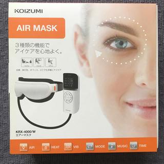 コイズミ(KOIZUMI)のエアーマスク KRX-4000 目元マッサージ(フェイスケア/美顔器)