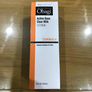 Obagi - 新品未開封 オバジ アクティブベース クリアミルク 乳液120ml