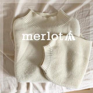 メルロー(merlot)のmerlot ニット セーター(ニット/セーター)