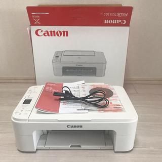 Canon - Canon プリンター  PIXUS TS3130S Wi-Fi対応