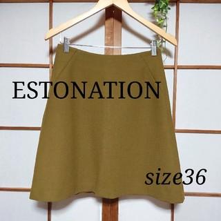 エストネーション(ESTNATION)のエストネーション ウール混 オリーブ台形スカート  36サイズ(ひざ丈スカート)