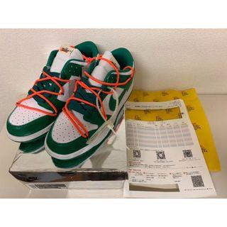 Nike Dunk Low Off-White Pine Green 27cm(スニーカー)