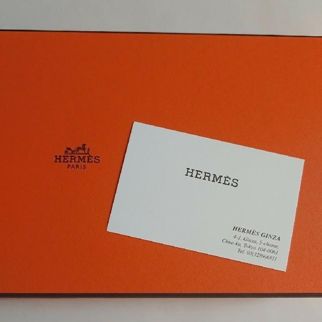 Hermes(エルメス)の新品エルメス タオル インテリア/住まい/日用品の日用品/生活雑貨/旅行(タオル/バス用品)の商品写真