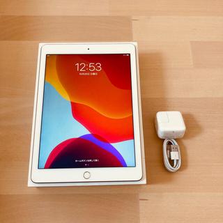 iPad - iPad  pro9.7 Wi-Fi+Cellular 32GB