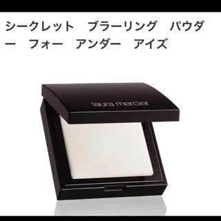laura mercier - ローラメルシエ♡シークレットブラーリングパウダーフォーアンダーアイズ