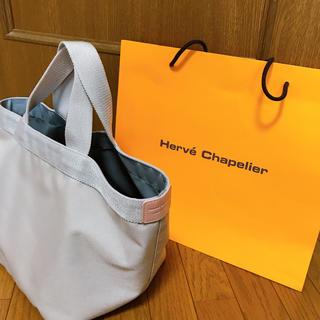 Herve Chapelier - エルベ エルベシャプリエ トート 路面店限定 707CS