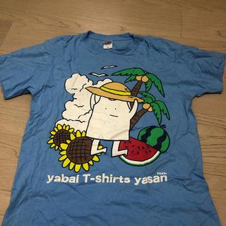 ヤバイTシャツ屋さん Tシャツ(ミュージシャン)