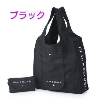 DEAN & DELUCA - DEAN&DELUCA ショッピングバッグ エコバッグ ブラック