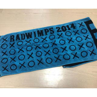 RADWIMPS タオル(ミュージシャン)