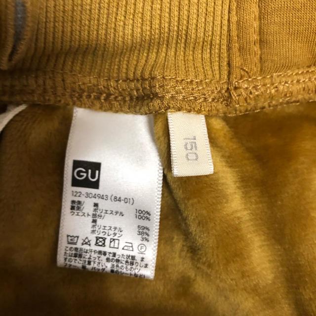 GU(ジーユー)のGUスカート150cm キッズ/ベビー/マタニティのキッズ服女の子用(90cm~)(スカート)の商品写真