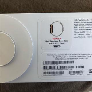 アップルウォッチ(Apple Watch)のApple watch series5 ステンレススチール ゴールド 44mm(腕時計(デジタル))