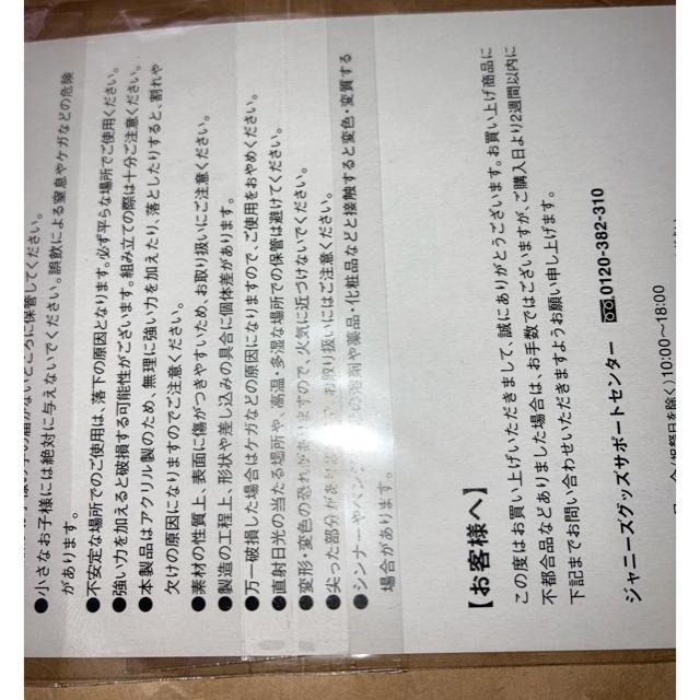 Johnny's(ジャニーズ)のSnowMan 深澤辰哉 アクリルスタンド アクスタ エンタメ/ホビーのタレントグッズ(アイドルグッズ)の商品写真