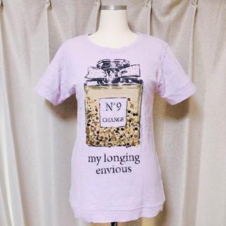 シャネル風 No.9 パフューム Tシャツ