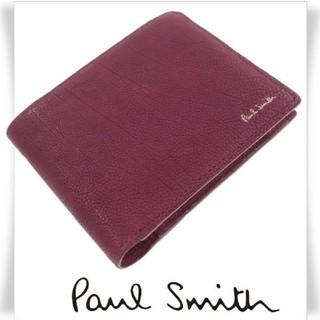 ポールスミス(Paul Smith)のPaul Smith 牛革 二つ折り財布 グレイニー ワイン(折り財布)