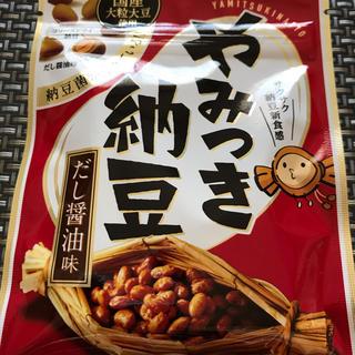 アサヒ - やみつき納豆