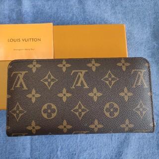 LOUIS VUITTON - |送料無料| ルイヴィトン 長財布 小銭入れ 人気品