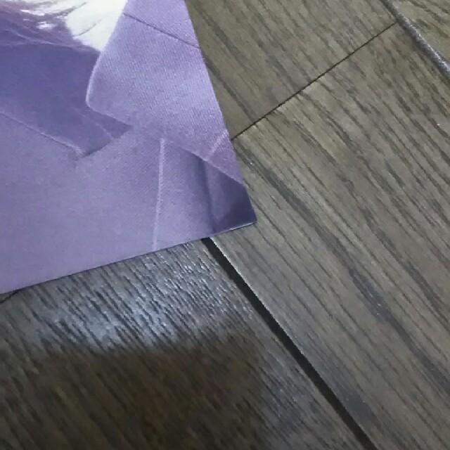 専用2冊 ニッポン放送タイムテーブル2020年9月号 SixTONES京本大我 エンタメ/ホビーのコレクション(印刷物)の商品写真