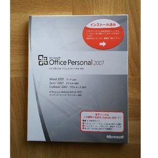 Microsoft - マイクロソフト オフィス 2007