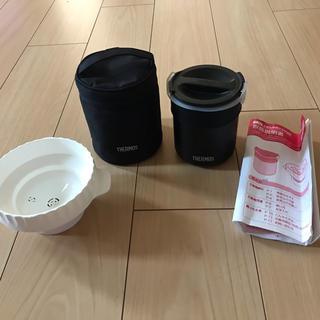 サーモス(THERMOS)のサーモス ごはんが炊ける弁当箱 約0.7合 ブラック JBS-360 BK(弁当用品)