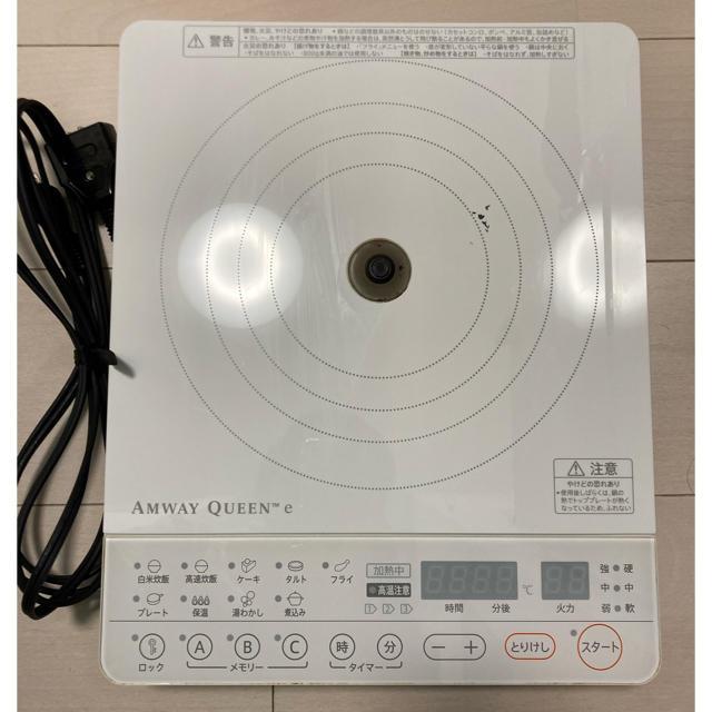 Amway(アムウェイ)のAmway インダクションレンジ スマホ/家電/カメラの調理家電(調理機器)の商品写真