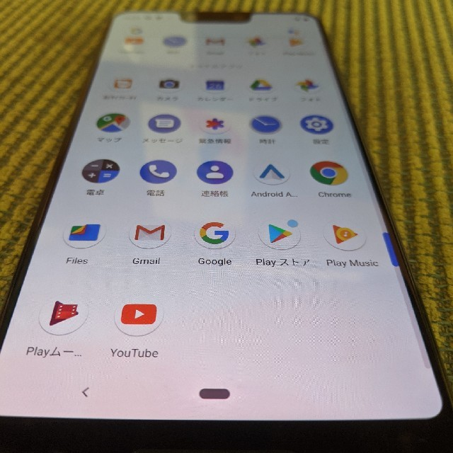 Pixel 3 XL ブラック 64GB ソフトバンク スマホ/家電/カメラのスマートフォン/携帯電話(スマートフォン本体)の商品写真