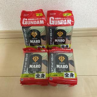 MARO - MARO デザイン ボディシート ガンダム 2(30枚入)  限定 メンズ