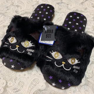 アナスイ(ANNA SUI)のアナスイ 黒猫スリッパ 新品(スリッパ/ルームシューズ)