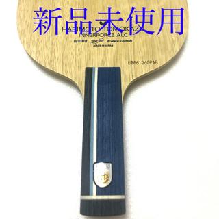 バタフライ(BUTTERFLY)の張本智和インナーフォースALC(卓球)