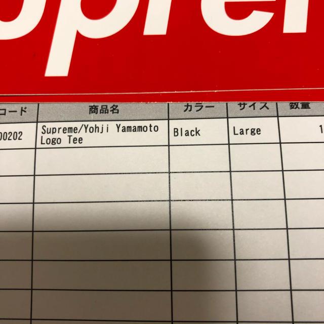 Supreme(シュプリーム)のsupreme yohjiyamamoto tee メンズのトップス(Tシャツ/カットソー(半袖/袖なし))の商品写真
