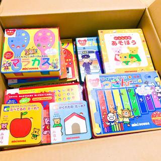 mikihouse - 新品 ミキハウス おもちゃ絵本 知育絵本 楽器 まとめ セット