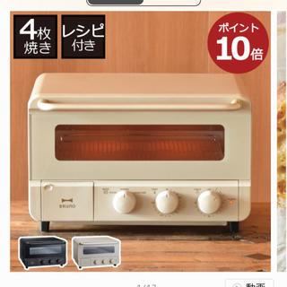 トースター ブルーノ (調理機器)
