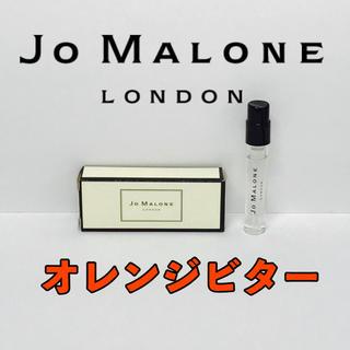 ジョーマローン(Jo Malone)のジョーマローン オレンジビター(ユニセックス)