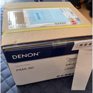 デノン(DENON)の新品未開封 DENON PMA-60 プリメインアンプ DAC(アンプ)