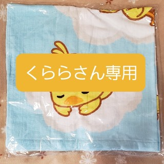 ニッシンショクヒン(日清食品)のチキンラーメン☆ひよこちゃん【タオルケット】(キャラクターグッズ)