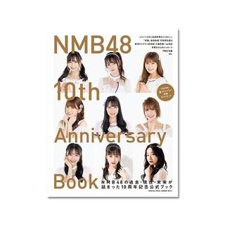 エヌエムビーフォーティーエイト(NMB48)の【本】NMB48  10周年記念本(アート/エンタメ/ホビー)