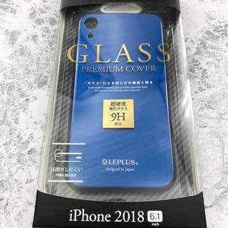 新品 未使用 iPhone XR スマホケース iPhoneケース 青