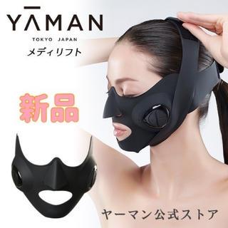 YA-MAN - ヤーマン 美顔器 メディリフト EMS