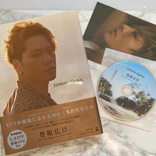 サンダイメジェイソウルブラザーズ(三代目 J Soul Brothers)のNOBODY KNOWS 特別限定版DVD(アート/エンタメ)
