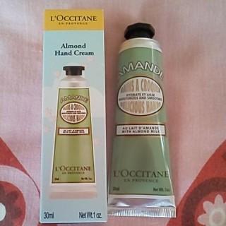 L'OCCITANE - L'OCCITANE ハンドクリーム AMANDE