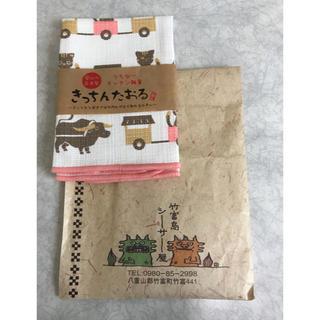 沖縄土産 ショップ袋付き(収納/キッチン雑貨)