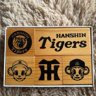 阪神タイガース - 阪神タイガース 木製スタンプセット