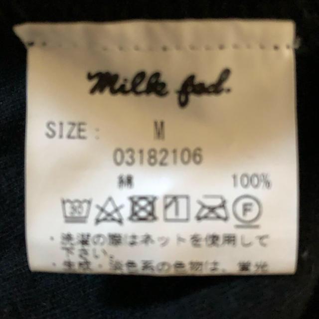 MILKFED.(ミルクフェド)のミルクフェド  ロゴTシャツ レディースのトップス(Tシャツ(半袖/袖なし))の商品写真