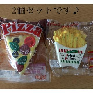 ブルーム(BLOOM)のブルーム  スクイーズ ピザ ポテト 2個セット♡(その他)