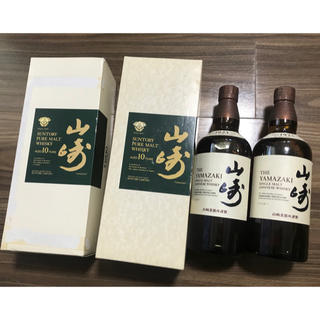 サントリー - 山崎10年、山崎ウィスキー、4本セット。