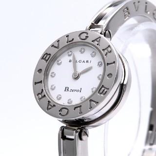 BVLGARI - 【BVLGARI】ブルガリ 時計 'ビーゼロワン' 12Pダイヤモンド☆極美品☆