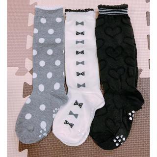 ベルメゾン(ベルメゾン)の靴下 13〜15cm 3足セット(靴下/タイツ)