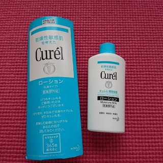 キュレル(Curel)のキュレル ローション  45ml(大容量) サンプル(ボディローション/ミルク)
